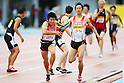 (L to R) Hiroyuki Nakano (JPN), Kei Takase (JPN), .MAY 6, 2012 - Athletics : .SEIKO Golden Grand Prix in Kawasaki, Men's 4400m Relay .at Kawasaki Todoroki Stadium, Kanagawa, Japan. .(Photo by Daiju Kitamura/AFLO SPORT)