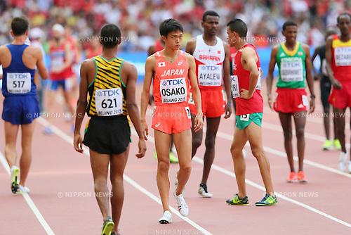 Suguru Osako (JPN), AUGUST 26, 2015 - Athletics : 15th IAAF World Championships in Athletics Beijing 2015 Men's 5000m Heats at Beijing National Stadium in Beijing, China. (Photo by YUTAKA/AFLO SPORT)