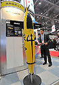 October 19, 2011, Tokyo, Japan - A seaglider with measuring capabilities for several months is exhibited ..during Risk Management Expo in Tokyo on Wednesday, October 19, 2011. Members of domestic and foreign law enforcement communities were among visitors to the annual security and safety trade show that covered the fields of safety, risk and crisis management, and security and crime prevention. (Photo by Natsuki Sakai/AFLO) [3615] -mis-