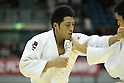 Keita Nagashima, NOVEMBER 12, 2011 - Judo : Kodokan Cup 2011 Men's -81kg at Chiba Port Arena, Chiba, Japan. (Photo by YUTAKA/AFLO SPORT) [1040]