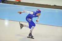SCHAATSEN: HEERENVEEN: 29-12-2013, IJsstadion Thialf, KNSB Kwalificatie Toernooi (KKT), 1500m, Annouk van der Weijden, ©foto Martin de Jong