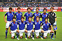 U-22U-22 Japan National Team Group Line-Up (JPN), AUGUST 10, 2011 - Football / Soccer : International friendly match,  between U-22 Japan 2-1 U-22 Egypt at Sapporo Dome, Hokkaido, Japan. (Photo by Atsushi Tomura/AFLO SPORT) [1035]
