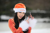 No Repro Fee. 2/12/2010.Meteor's new UK and International call rates. Model Yomiko was in festive form as they launched Meteor's new UK and International call rates. Meteor is now offering customers the best value for calls to the UK for just 10 cent per minute to mobile and landlines. Meteor also announced its new international call rates of just 15 cent per minute to 45 countries worldwide.To get these rates just text 'International' to 50104. Picture James Horan/Collins