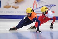 "SHORT TRACK: MOSCOW: Speed Skating Centre ""Krylatskoe"", 13- 15-03-2015, ISU World Short Track Speed Skating Championships 2015, ©photo Martin de Jong"
