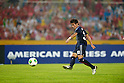 Football/Soccer: EAFF East Asian Cup 2013 - South Korea 1-2 Japan
