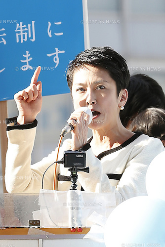 Democratic Party of Japan (DPJ) upper house member, Renho attend a rally against new security legislation at Tokyo's Shinjuku district, Japan on January 5, 2016. The Civil Alliance for Peace and Constitutionalism, comprised of members from SEALDs and other organizations, held a new year public rally to demand repeal of contentious security laws and to call on opposition parties to ally in this summer's upper house election. (Photo by AFLO)