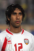 United Arab Emirates' Habib Fardan (12) stands on the field before the match against Cost Rica during the FIFA Under 20 World Cup Quarter-final match at the Cairo International Stadium in Cairo, Egypt, on October 10, 2009. Costa Rica won the match 1-2 in overtime play.