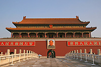 Since 1925 the Forbidden City has been under the charge of the Palace Museum, whose extensive collection of artwork and artifacts were built upon the imperial collections of the Ming and Qing dynasties.