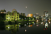 The A-Bomb Dome,(formerly the Hiroshima Prefectural Industry Promotions Hall) , Hiroshima, Japan, 21.07.2005