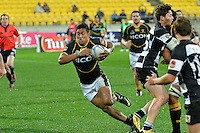 ITM Cup rugby match between Wellington Lions and Hawkes Bay at Westpac Stadium, Wellington, New Zealand on Tuesday, 28 August 2012<br />