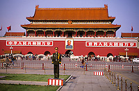 Beijing/Peking, China. The entrance to the Forbidden City seen from Tian an Men square..