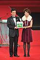 (L to R) Toru Sagara (Referee), Azusa Iwashimizu (Beleza), DECEMBER 5, 2011 - Football : 2011 J.League Awards at Yokohama Arena, Kanagawa, Japan. (Photo by Atsushi Tomura/AFLO SPORT) [1035]