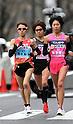(L-R) Yuko Shimizu, Kayoko Fukushi, Risa Shigetomo, JANUARY 29, 2012 - Marathon : Osaka International Women's Marathon in Osaka, Japan. (Photo by Toshihiro Kitagawa/AFLO)