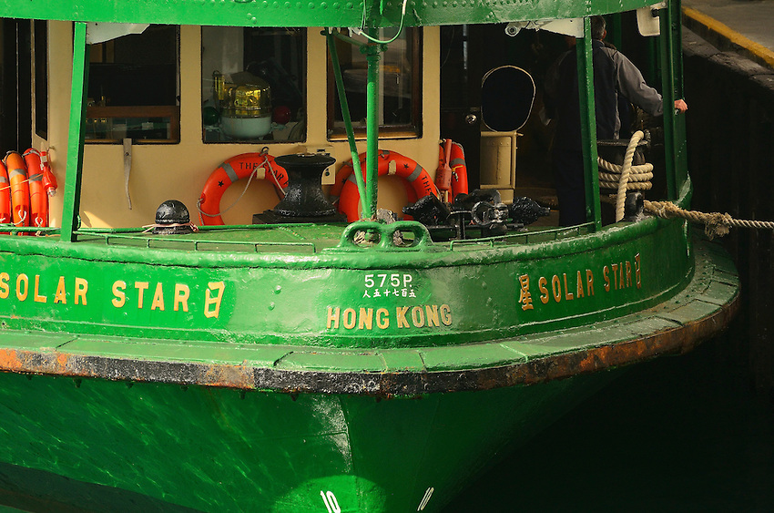 The Solar Star one of the Star Ferry ferries that criss cross Victoria Harbor, Hong Kong.
