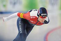 SPEED SKATING: STAVANGER: Sørmarka Arena, 31-01-2016, ISU World Cup, 3000m Ladies Division A, Martina Sábliková (CZE), ©photo Martin de Jong