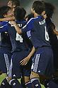 Football/Soccer: FIFA U-17 World Cup UAE 2013 - Japan 3-1 Venezuela