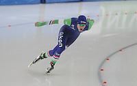 SCHAATSEN: BERLIJN: Sportforum Berlin, 06-12-2014, ISU World Cup, 1000m Ladies Division B, Letitia de Jong (NED), ©foto Martin de Jong