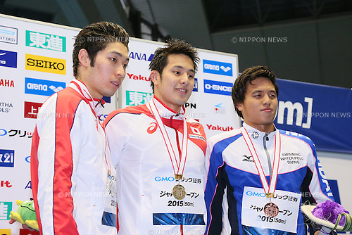 (L-R) Kosuke Hagino, Daiya Seto (JPN), Takeharu Fujimori,<br /> MAY 23, 2015 - Swimming :<br /> Japan Open 2015<br /> Men's<br /> 400m individual medley<br /> Award Ceremony<br /> at Tatsumi International Swimming Pool in Tokyo, Japan.<br /> (Photo by Yohei Osada/AFLO SPORT) [1156]