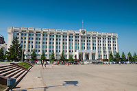 The white house the residence of Samara regional administration and government