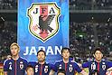 (L to R) Keisuke Honda (JPN), Yuto Nagatomo (JPN), Shinji Okazaki (JPN), Shinji Kagawa (JPN), MAY 23, 2012 - Football /Soccer : .Kirin Challenge Cup 2012 between Japan 2-0 Azerbaijan at Shizuoka Stadium Ecopa, Shizuoka, Japan. (Photo by YUTAKA/AFLO SPORT) [1040]