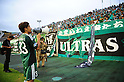 Ryousuke Kijima (Matsumoto Yamaga),SEPTEMBER 3, 2011 - Football / Soccer :Ryousuke Kijima of Matsumoto Yamaga speaks to fans after the 91st Emperor's Cup first round match between Matsumoto Yamaga F.C. 3-0 Maruoka Phoenix at Matsumoto Stadium &quot;Alwin&quot; in Nagano, Japan. (Photo by AFLO)