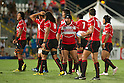 Japan tem group (JPN), AUGUST 13, 2011, Rugby : International test match between Italy 31-24 Japan at Dino Manuzzi Stadium, Cesena, Italy, (Photo by Enrico Calderoni/AFLO SPORT) [0391]