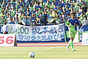 Koji Sakamoto (Bellmare), MAY 8th, 2011 - Football : 2011 J.League Division 2 match between Shonan Bellmare 1-1 Ehime FC at Hiratsuka Stadium in Kanagawa, Japan. (Photo by Kenzaburo Matsuoka/AFLO).