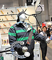 October 19, 2011, Tokyo, Japan - A thug catcher is being demonstrated during Risk Management Expo in Tokyo on Wednesday, October 19, 2011. Members of domestic and foreign law enforcement communities were among visitors to the annual security and safety trade show that covered the fields of safety, risk and crisis management, and security and crime prevention. (Photo by Natsuki Sakai/AFLO) [3615] -mis-
