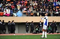 Lucas (FC Tokyo), JANUARY 1, 2012 - Football / Soccer : Lucas of FC Tokyo celebrates after scoring his team's third goal during the 91st Emperor's Cup final match between Kyoto Sanga F.C. 2-4 F.C.Tokyo at National Stadium in Tokyo, Japan. (Photo by Takahisa Hirano/AFLO)