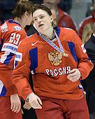 080105-PARTIAL-USA vs Russia (Bronze)