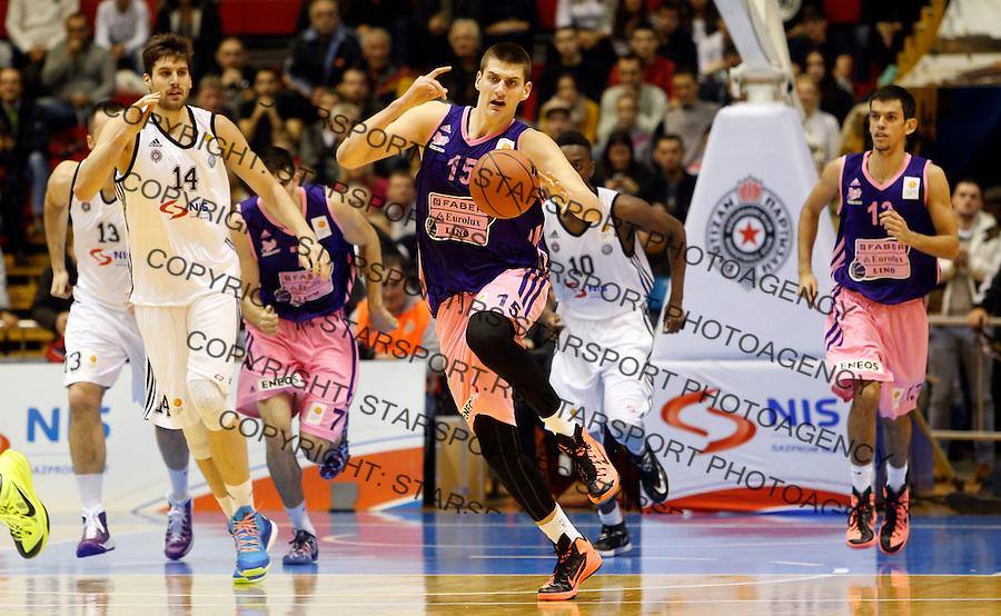 Nikola Jokic ABA liga, Partizan - Mega Leks, Beograd, Srbija, 7.12.2014 (credit image & photo: Pedja Milosavljevic / STARSPORT). © 2014 Pedja Milosavljevic / +318 64 1260 959 / thepedja@gmail.com