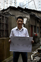 Hu Lin Shuan - 27 Yrs.<br />