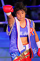 Fujin Raika (JPN), SEPTEMBER 22, 2011 - Boxing : Fujin Raika of Japan in action against Jelena Mrdjenovich of Canada during the WBC Female Super Feather weight final Elimmination bout at Korakuen, Tokyo, Japan. Jelena Mrdjenovich won the fight on points after ten rounds. (Photo by Yusuke Nakanishi/AFLO) [1090]