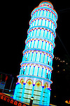 Chinese Lantern Festival in Toronto. Pisa tower symbol of Italy. Colorful magnificent illumination glowing at night. Ontario Place, Toronto, Ontario, Canada 2008.