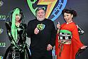 Tokyo Comic Con 2016 Launch Event