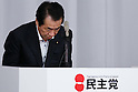 June 28th, 2011, Tokyo, Japan - Beleaguered Japanese Prime Minister Naoto Kan bows before addressing a party caucus as the ruling Democratic Party of Japan calls on a general assembly of its members at the Diet in Tokyo on Tuesday, June 28, 2011. Defining for the first time conditions for fulfilling his June 2 pledge to resign, Kan said on Monday he would resign after the passage of three key bills - the second reconstruction budget, the renewable energy bill and the bond-issuance bill. Kan has been under pressure from both the opposition and his own Democratic Party of Japan to step down over his poor handling of the March 11 earthquake and tsunami that caused the biggest nuclear catastrophe in 25 years. (Photo by AFLO) [3609] -mis-...
