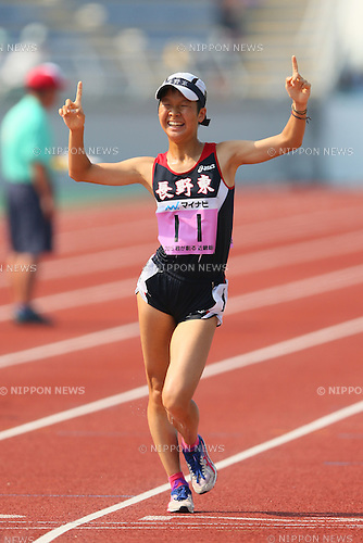 Yukiho Mizoguchi, JULY 30, 2015 - Athletics : 2015 All-Japan Inter High School Championships, Women's Race Walk Final at Kimiidera Athletic Stadium, Wakayama, Japan. (Photo by YUTAKA/AFLO SPORT)