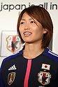 Kozue Ando (JPN), DECEMBER 26, 2011 - Football / Soccer : Japan National Team Official Uniform Announcement Press conference at Saitama Super Arena, Saitama, Japan. (Photo by YUTAKA/AFLO SPORT) [1040]