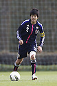 Shiori Kinoshita (JPN), APRIL 3, 2012 - Football / Soccer : Women's International Friendly match between France B and U-20 Japan in Clairefontaine, France. (Photo by AFLO SPORT)