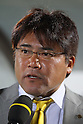 Makoto Teguramori Head Coach (Vegalta), .MAY 12, 2012 - Football / Soccer : .2012 J.LEAGUE Division 1 match between .Gamba Osaka 1-1 Vegalta Sendai .at Expo'70 Commemorative Stadium, Osaka, Japan. (Photo by Akihiro Sugimoto/AFLO SPORT) [1080]