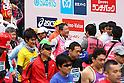 Kazuo Tokumitsu, .FEBRUARY 26, 2012 - Marathon : .Tokyo Marathon 2012 .in Tokyo, Japan. .(Photo by YUTAKA/AFLO SPORT) [1040]