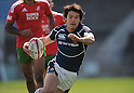 Shohei Toyoshima (JPN), APRIL, 2012 - Rugby : HSBC Sevens World Series Tokyo Sevens 2012, between Japan 5-21 Portugal at Chichibunomiya Rugby Stadium, Tokyo, Japan. (Photo by Atsushi Tomura /AFLO SPORT) [1035]