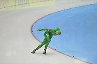 SCHAATSEN: HEERENVEEN: 29-12-2013, IJsstadion Thialf, KNSB Kwalificatie Toernooi (KKT), 1500m, Roxanne van Hemert, ©foto Martin de Jong