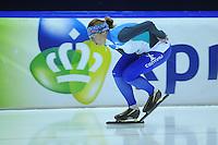 SCHAATSEN: HEERENVEEN: 02-10-2014, IJsstadion Thialf, Team Continu, Margot Boer, ©foto Martin de Jong