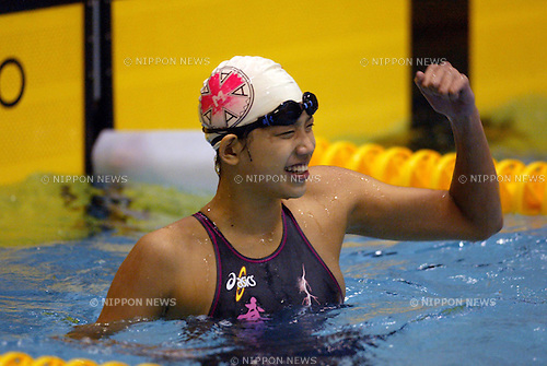 Haruka Ueda (Musashino), .AUGUST 22, 2002 - Swimming : .34th All Japan Junior High School Championships Women's 200m Freestyle in Hokkaido, Japan. (Photo by Daiju Kitamura/AFLO SPORT)