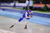SCHAATSEN: HEERENVEEN: 25-10-2013, IJsstadion Thialf, NK afstanden, 1500m, Carlijn Achtereekte, ©foto Martin de Jong