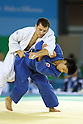 Yuito Yoshida (JPN), AUGUST 15, 2011 - Judo : The 26th Summer Universiade 2011 Shenzhen Men's -66kg at Universiade Judo Hall, Shenzhen, China.(Photo by YUTAKA/AFLO SPORT) [1040]