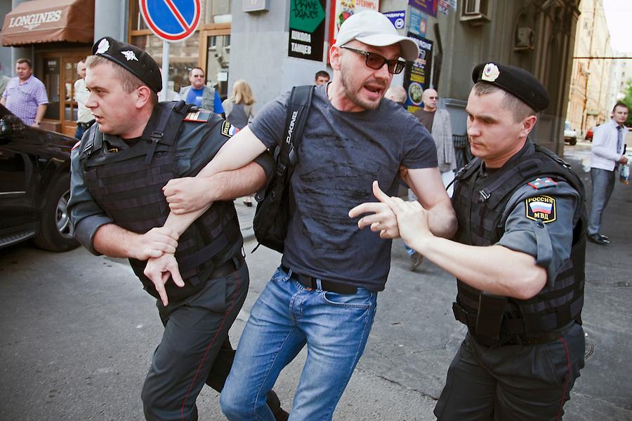 Русские гей фото