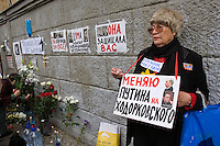 Moscow, Russia, 08/10/2006.&amp;#xA;Mourners gather at the apartment of Anna Politovskaya, Novaya Gazyeta journalist murdered in an apparent contract killing believed to be connected with her work.<br />
