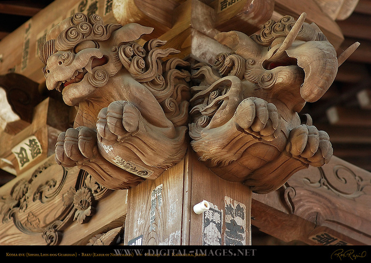 Koma-inu Shishi Lion-Dog, Baku Eater of Nightmares, Hokaiji Hojo Clan Memorial Temple, Kamakura, Japan